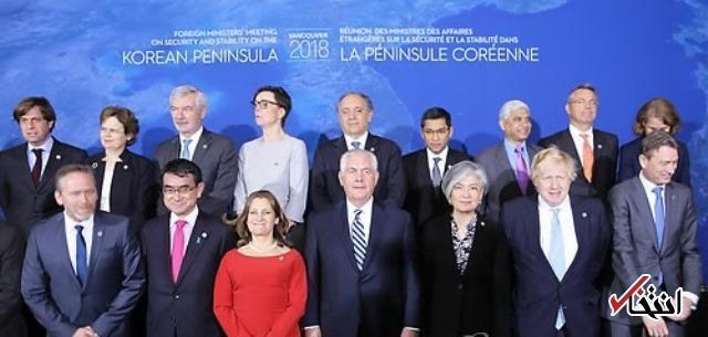 کره جنوبی: 20 کشور از مذاکرات دو کره حمایت کرده اند