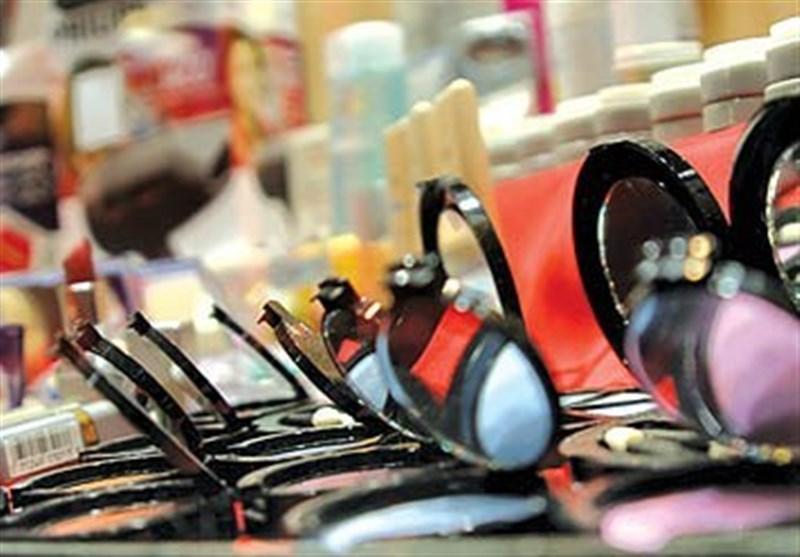 1.6 میلیارد دلار قاچاق در محصولات آرایشی - بهداشتی