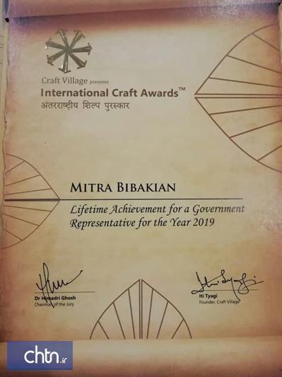 اعطای جایزه ویژه بین المللی به هنرمند صنایع دستی گلستان