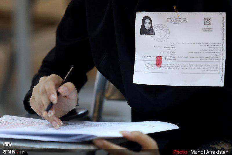 کارت ورود به جلسه آزمون فراگیر ارشد پیام نور از امروز 19 آذرماه منتشر می شود