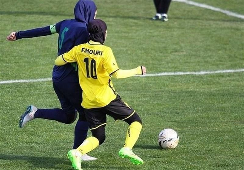 لیگ برتر فوتبال بانوان، پیروزی شهرداری بم در مسابقه مهم هفته