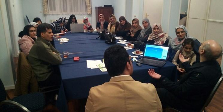 برگزاری دوره آموزگاری زبان فارسی در هلند