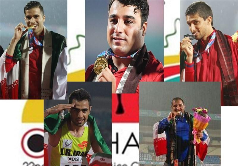 چهارشنبه؛ برگزاری مراسم تجلیل از مدال آوران رقابت های دوومیدانی قهرمانی آسیا