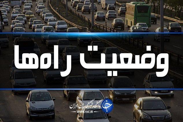 شرایط ترافیک محور های مواصلاتی در 21 اسفند