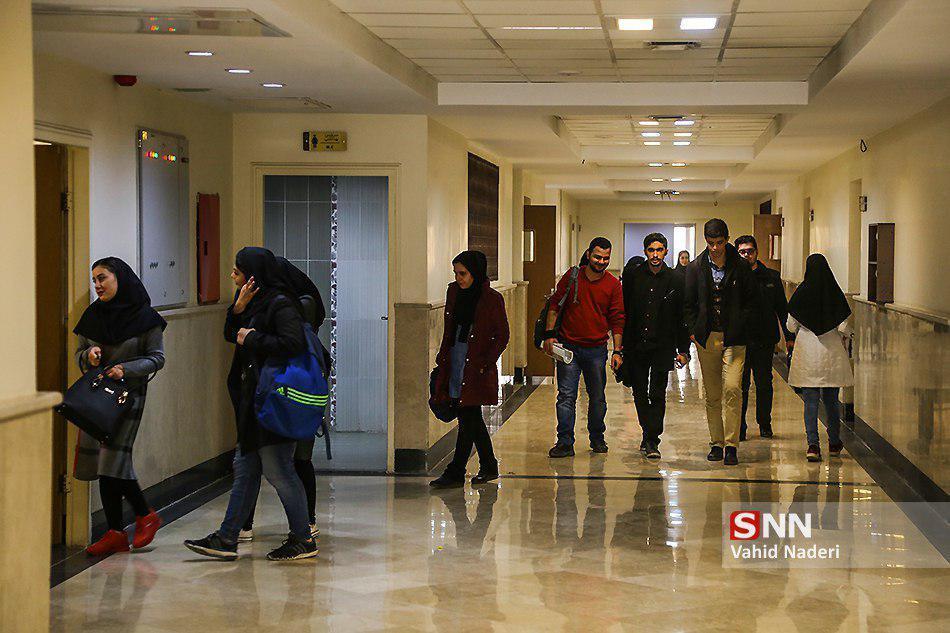 حذف ترم جاری بدون احتساب سنوات و پرداخت شهریه در دانشگاه سمنان
