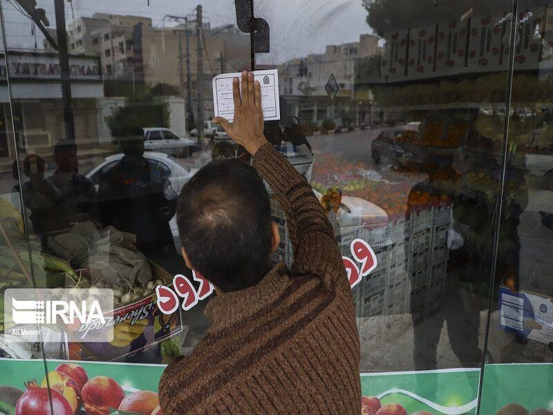 خبرنگاران 270 واحد صنفی متخلف در قائمشهر پلمب شد