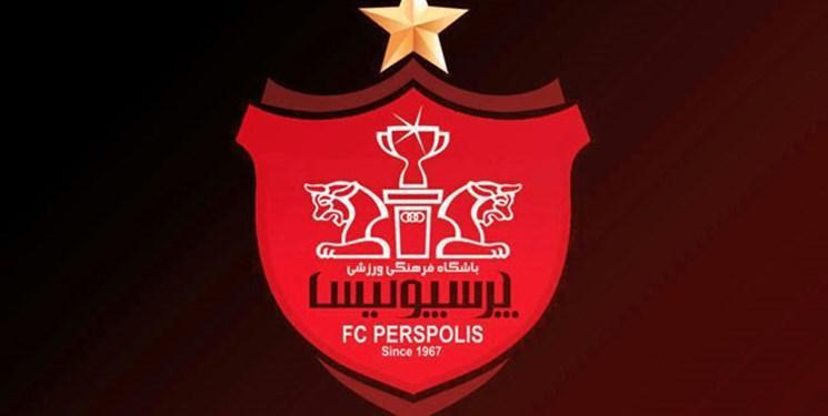 باشگاه پرسپولیس اطلاع داد: بازیکنان در استادیوم شهید کاظمی تمرین می نمایند!