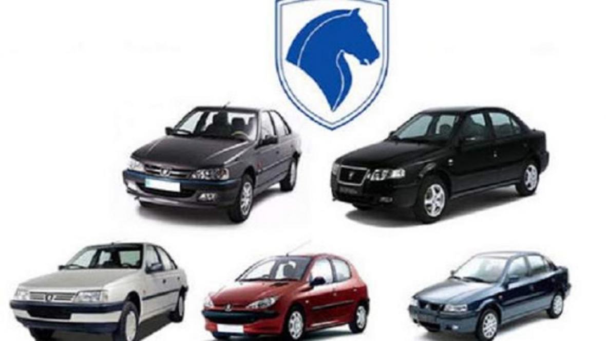 اعلام اسامی مشتریان ذخیره در طرح مشارکت در فراوری محصولات ایران خودرو