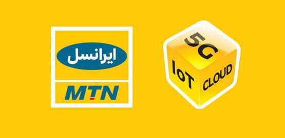 MTN در ایران می ماند ، هیچ برنامه فوری برای خروج ام تی ان از بازار ایران وجود ندارد