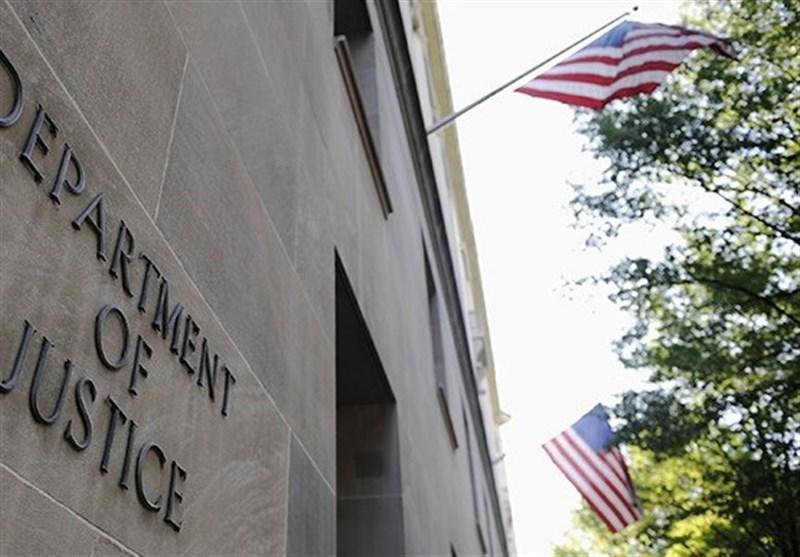 2 شهروند آمریکا و یک شهروند پاکستان به انتقال ارز به ایران متهم شدند