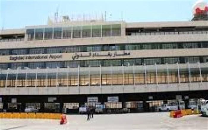 اعلام شمار کشته شدگان حمله راکتی به فرودگاه بغداد