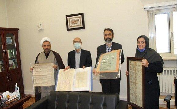 اهدای 500 سند تاریخی دوره قاجاریه به دانشگاه تهران