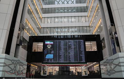 صندوق پالایش یکم به پرتفوی سهامداران اضافه شد
