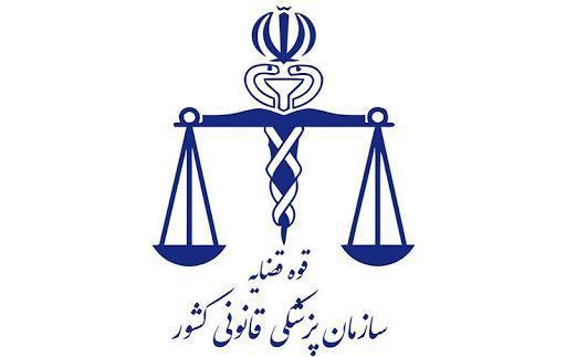 هشدار سازمان پزشکی قانونی درباره قرص برنج