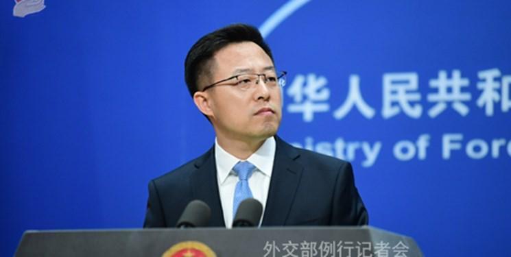 پکن: دولت جدید آمریکا باید بدون قید و شرط به برجام بازگردد