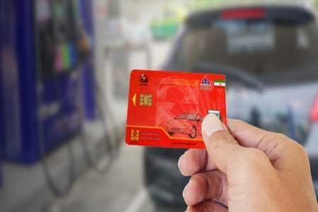 روش سریع رهگیری کارت سوخت جامانده در صندلی ها
