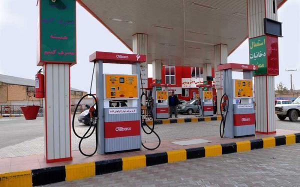 مصوبه مجلس برای کاهش مصرف سوخت