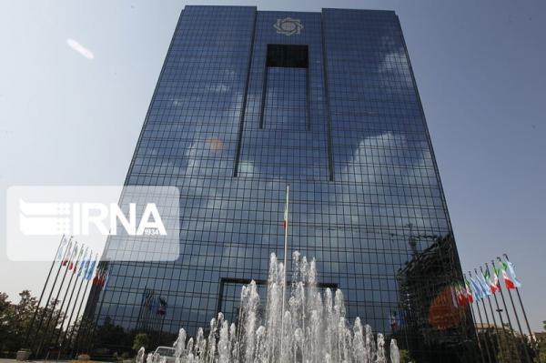 خبرنگاران بانک مرکزی موظف به پرداخت ریالی مطابق نص قانون است