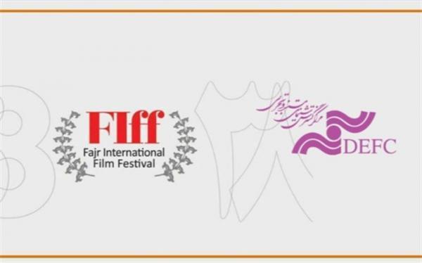 کدام تولیدات مرکز گسترش امروز در جشنواره جهانی فجر به نمایش درمی آیند؟