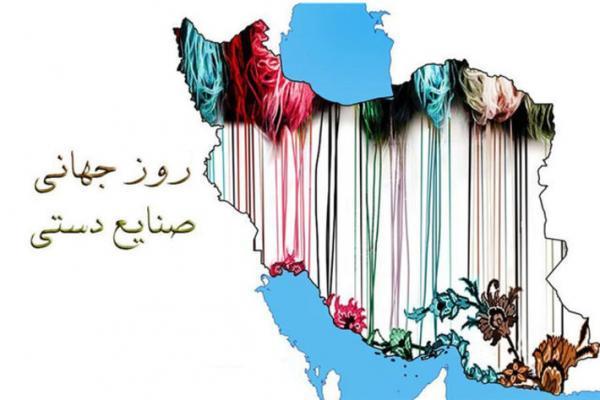 زنجان با 36 برنامه به استقبال روز جهانی صنایع دستی می رود
