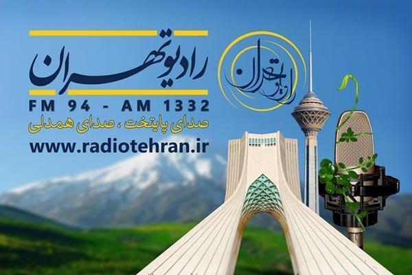 پاسداشت زبان فارسی در رادیو تهران، غلط ننویسیم