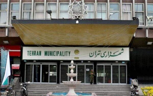 انتصاب های نو زاکانی در شهرداری تهران معرفی شدند